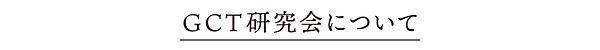 copy_sub_06.jpg