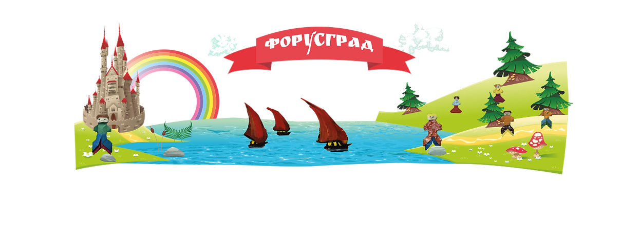1.главнаяPNG.png