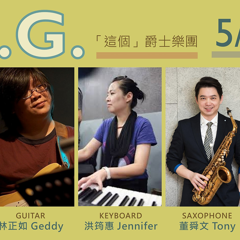 J.E.G.「這個」爵士樂團