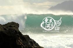 Donghe surf shop