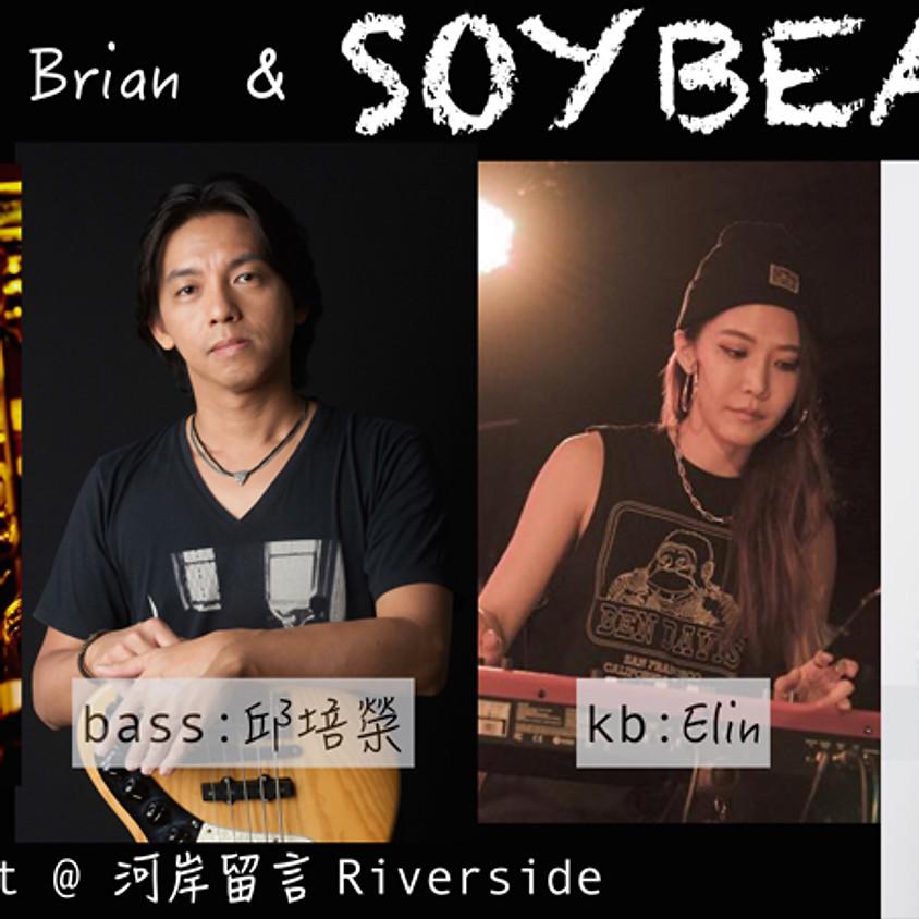 邱培榮 & Soybeats