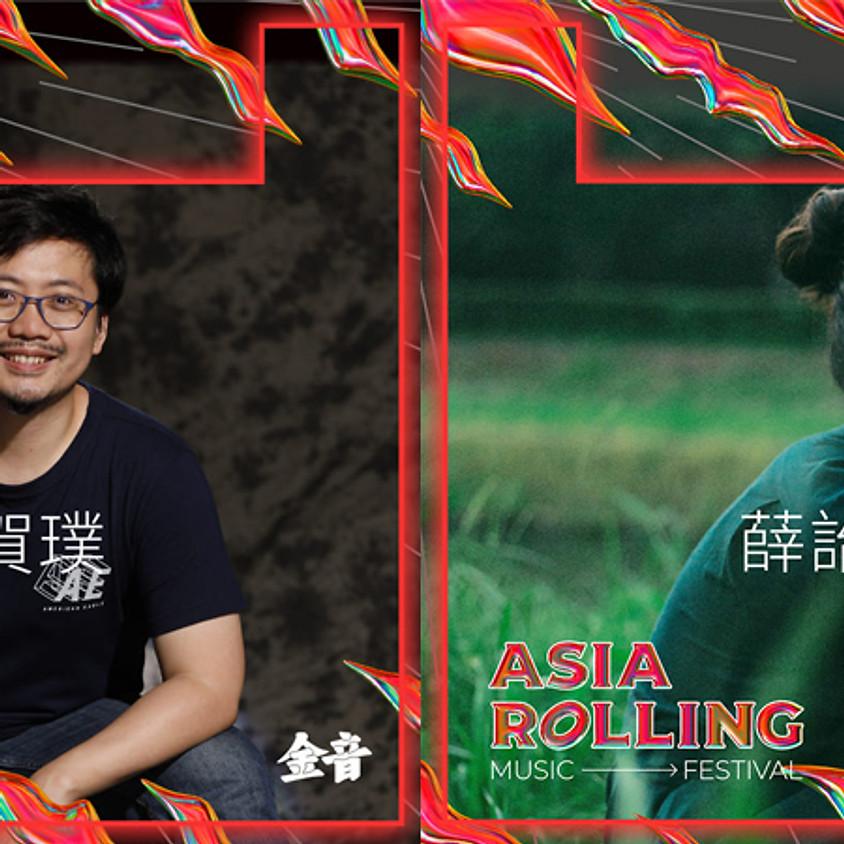 金音十年系列活動:亞洲音樂大賞
