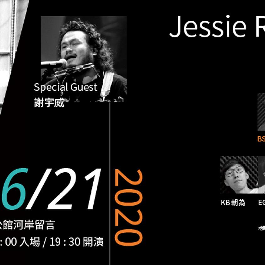 JessieRoccoBand and 謝宇威