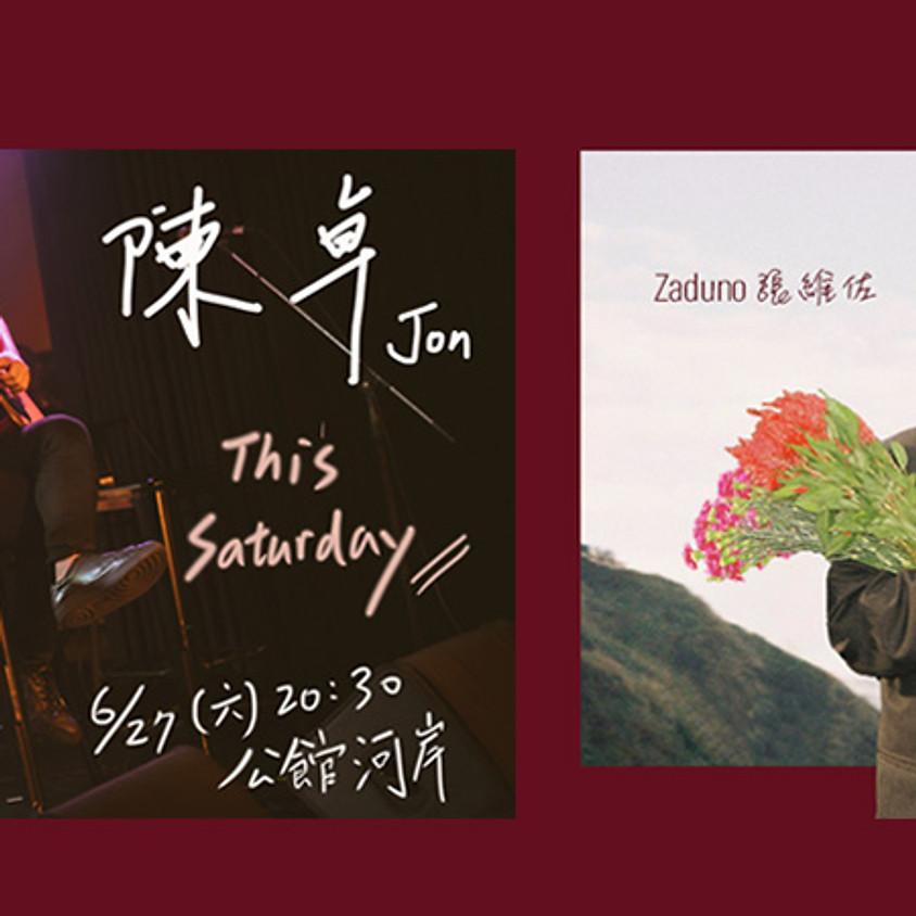 陳卓 Jon / Zaduno 張維佐 Live Concert