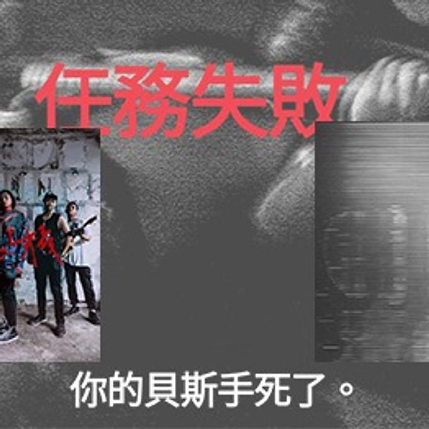 爆走青年聚 vol.2