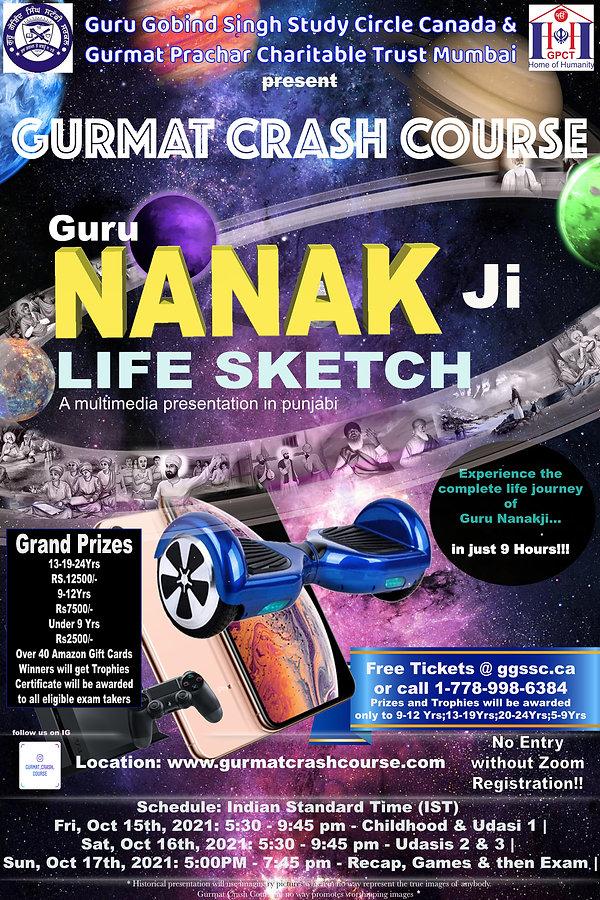 GNLSIndia.jpg