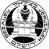 Bezalel2.png