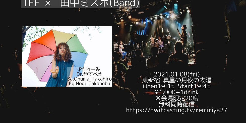 Three for Flavin presents2manLive vol.2
