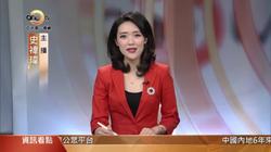 Eva Shi