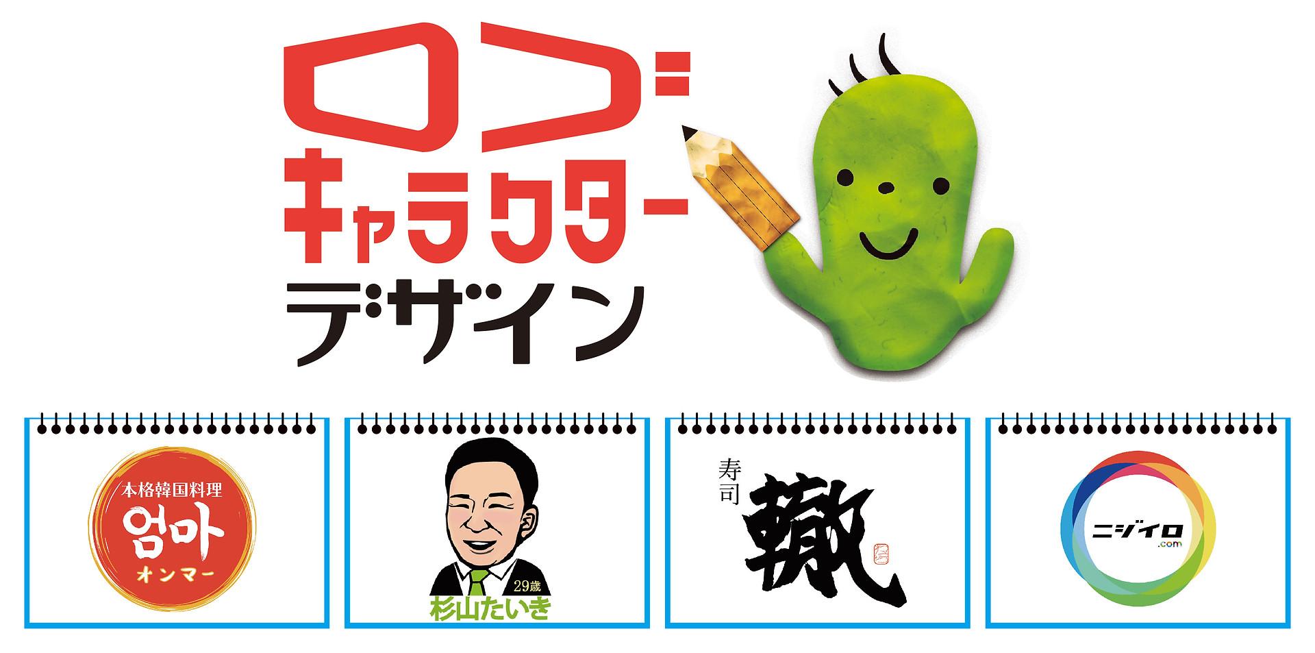 稲沢 愛知 サボイア savoia デザイン ロゴ ロゴマーク 看板