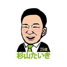 たいき先生ロゴ第二弾カラーあり.jpg