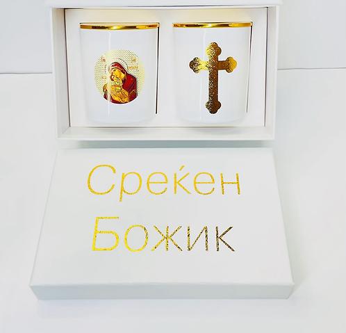 СРЕЌЕН БОЖИK-  MACEDONIAN GIFT BOX