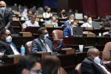 Diputados aprueban conformar comisión bicameral para continuar estudio de extensión de Ley 28-01