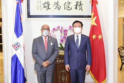 Presidente y voceros de la Cámara de Diputados visitaron al embajador de China