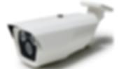 Facial Recognition Camera.png