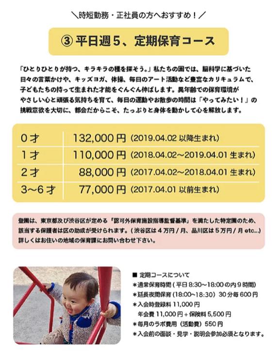 スクリーンショット 2021-07-12 21.09.53.png