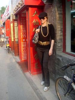 China+Alley