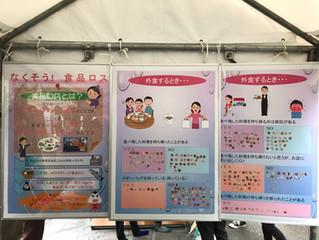 大阪市環境局主催のECO縁日に出展いたしました!!
