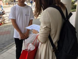 名古屋市環境局と共同で星が丘天文台マルシェに出店!!