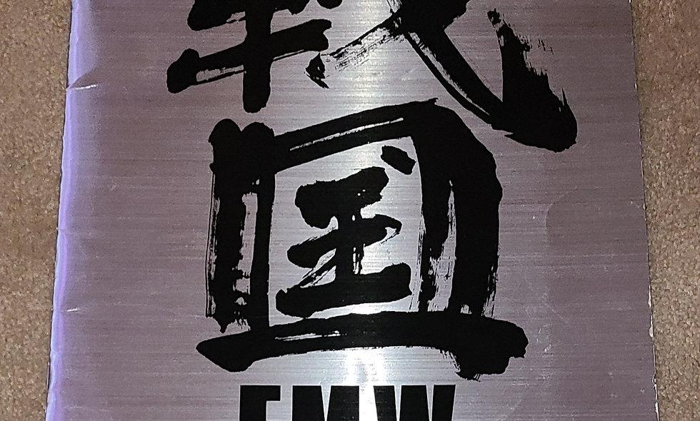 FMW - Super Radical Pro Wrestling: 5/24/92 Ariake Colosseum - Deathmatch Onita