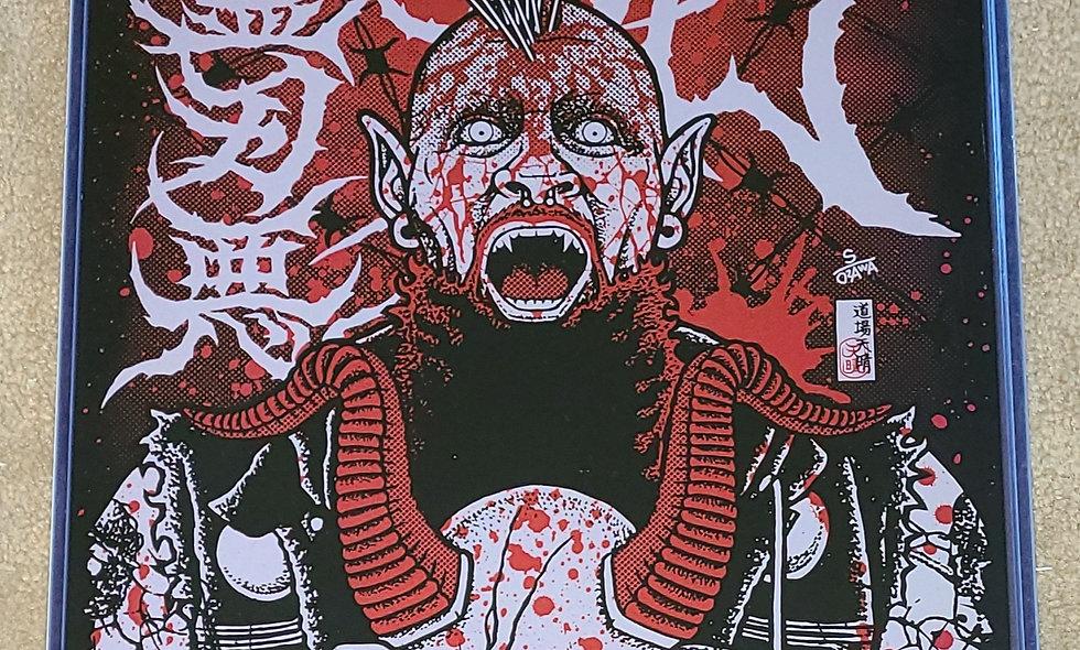 """Funkenstein """"G-Raver"""" 11""""x17"""" Poster"""