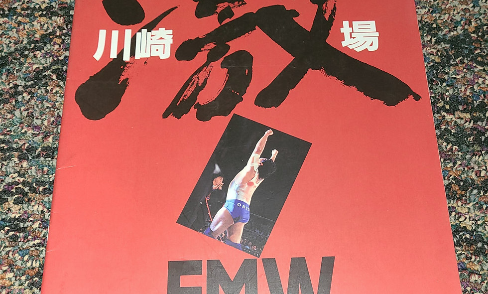FMW - Human Death-Match Human Pro Wrestling Declare Independence