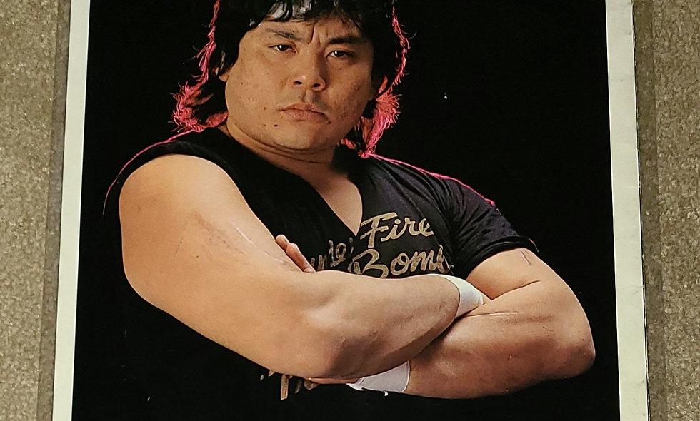 FMW - Official Program #10 - Deathmatch Wrestling Onita