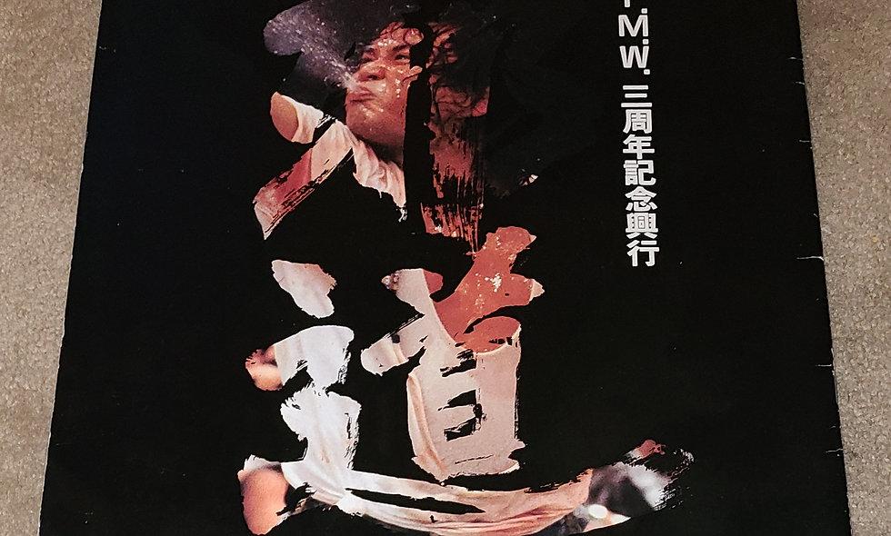 FMW - 3rd Anniversary Program - Deathmatch Wrestling Onita