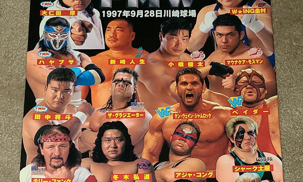 FMW - Kawasaki 9/28/1997 - Deathmatch Wrestling Onita