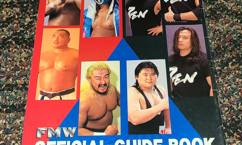 FMW - Official Guide Book 1998 Vol. 1