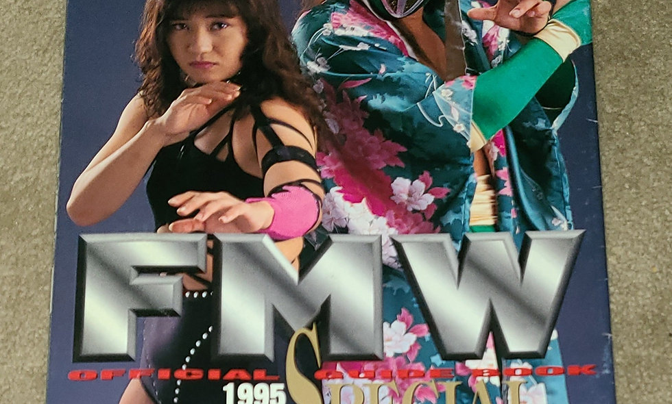 FMW - Official Guide Book 1995 - Deathmatch Wrestling