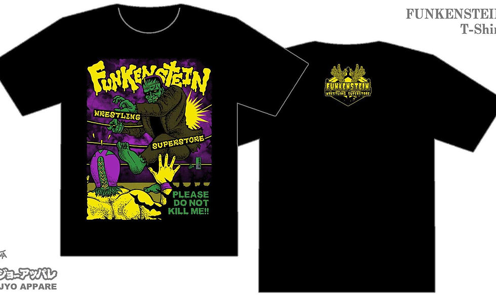 "Funkenstein  ""Please Don't Kill Me"" T-Shirt"