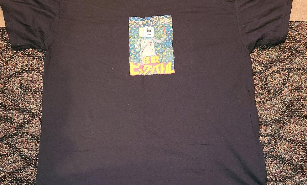Kaiju Big Battel - Dr. Cube T-Shirt - *NEW Size XL