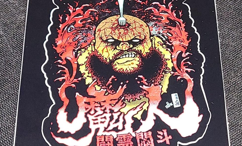 FWS Matt Tremont Sticker x 2