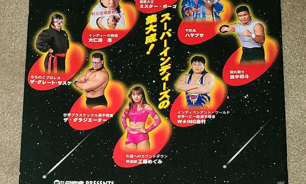 FMW - Program (Large) - Deathmatch Wrestling Onita