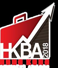 HKBA 2018 logo-white.png