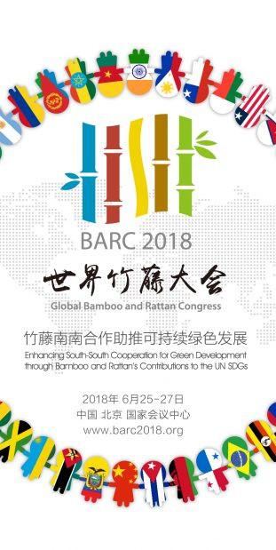 Change Climate Keynote Speaker BARC2018