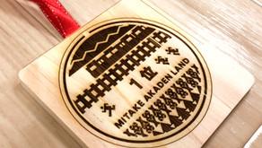 レッドゴー特別木製メダルを公開!