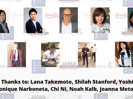 Special thanks to: Lana Takemoto, Shilah Stanford, Yoshiki Kaji, Monique Narboneta, Chi Ni, Noah Kal