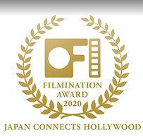 filmination award.JPG