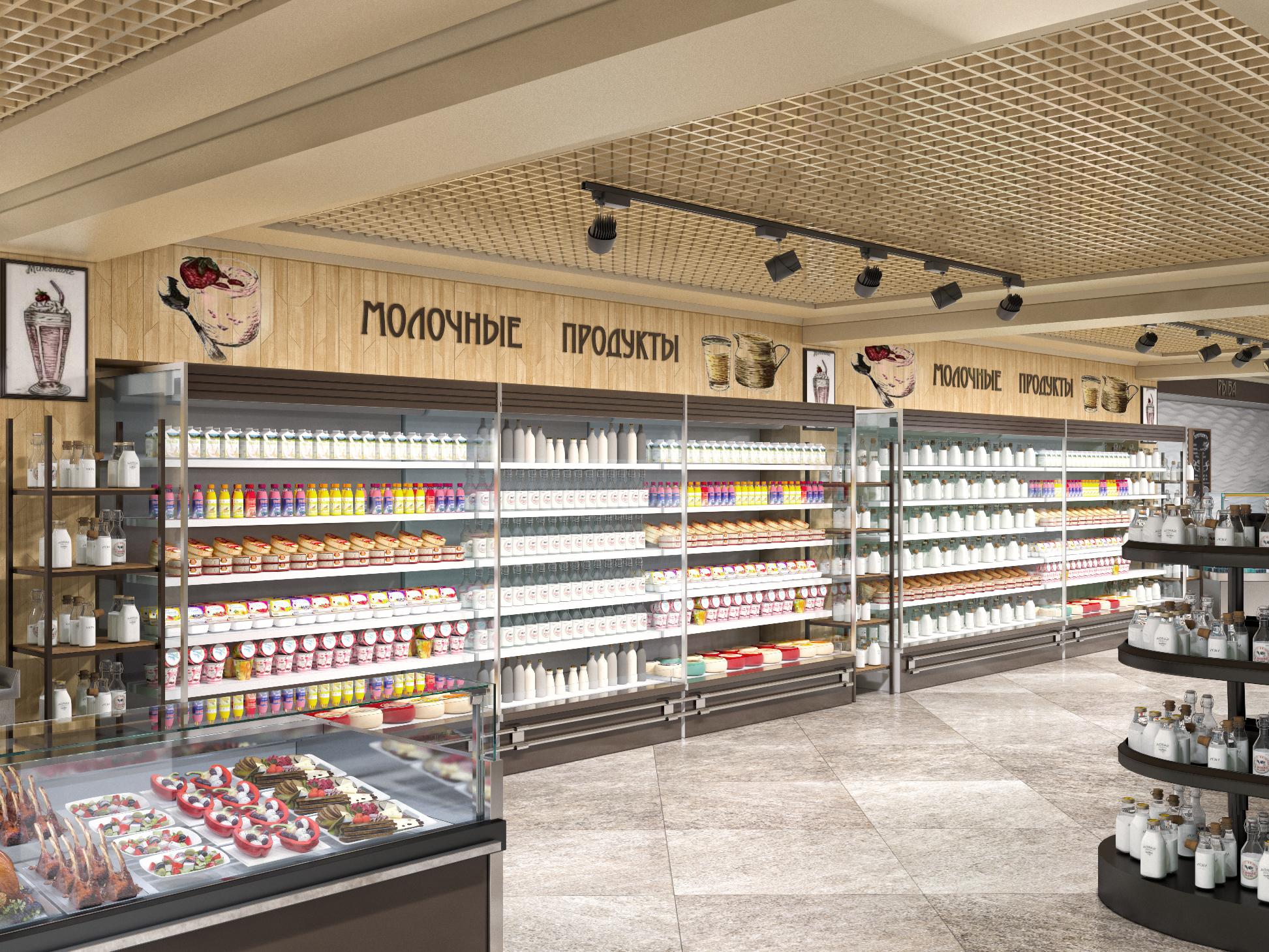 """Супермаркет """"Полярная Звезда"""""""