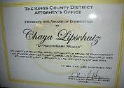 Website - Charles Hynes - certificate.jp