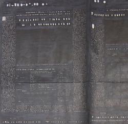 Newspaper (Wednesday) Detail