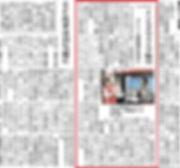ビックカメラ様と弊社のインスタライブ施策が日本流通産業新聞様に掲載されました。