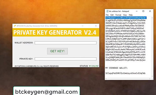 bitcoin private key finde v1.2