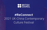 Bruiser in China - #ReConnect Festival 2021