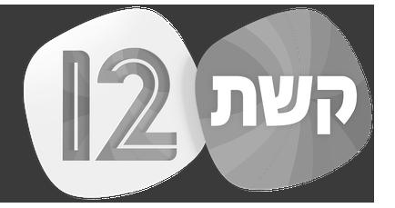 Keshet_12_logo_gray.png