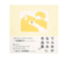 DSC_0498-598x500.jpg