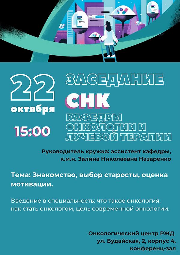 Розовый и бирюзовый типографический плакат на день рождения.png