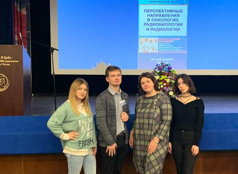 V конференция  молодых ученых, посвященная памяти академика А.Ф. Цыба